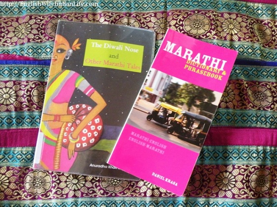 Learning Marathi with stories and phrasebook / dictionary